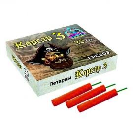 КОРСАР-3